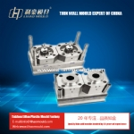 PS thin wall cup mould maker china