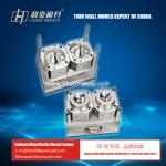 wine PS thin wall cup mould