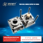 famous PS thin wall cup mould in China