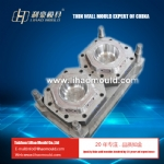PP Thin-wall high speed injection Mould