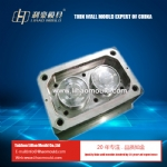2 cavities high speed PP thin wall  Mould