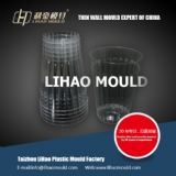 airline PS thin wall cup mould