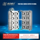 8 cavities of PS thin wall cup mould