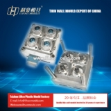 high quality PS thin wall cup mould
