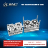 2 cavities of PS thin wall cup mould