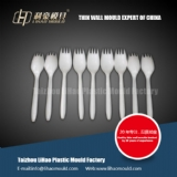 disposable spoon and fork mould