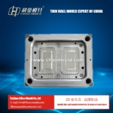2 cavities  PP Thin-wall lid mould