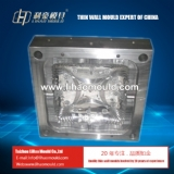 PP thin wall mould plate