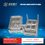 4 cavities of PP thin wall lunch lid mould